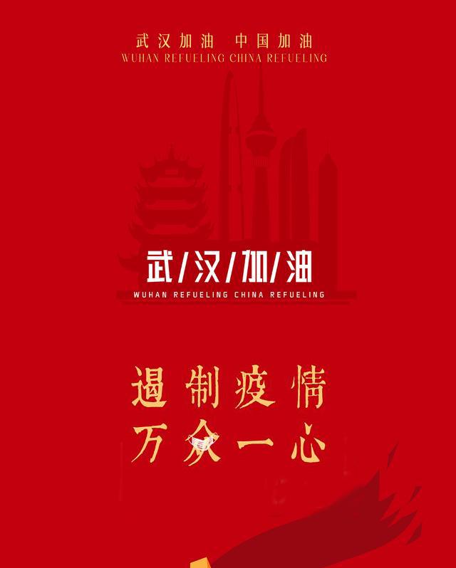 眾志成城(cheng) 守土(tu)盡責 打贏疫情防控和生產(chan)經營兩大戰役