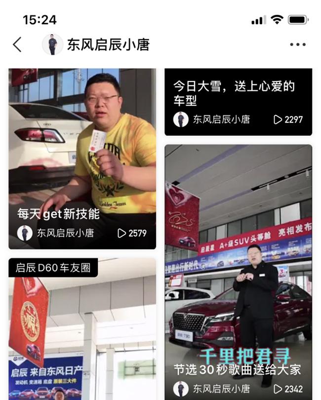 遼寧(ning)凡(fan)河店︰疫情攻堅 重啟戰鼓——線上直播有聲有色